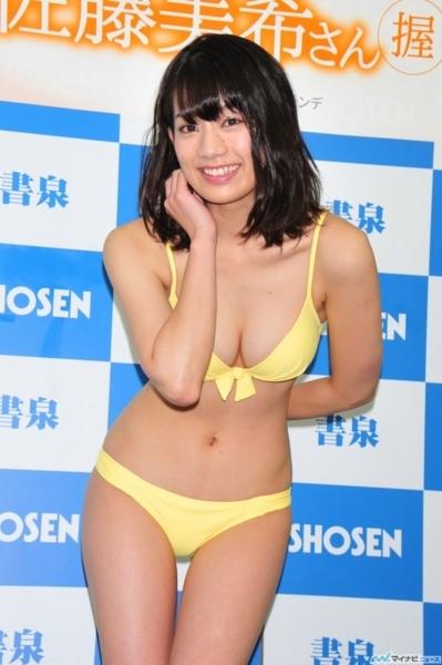 f:id:iwakumoto:20170624231739j:plain