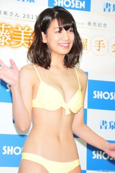 f:id:iwakumoto:20170624231740j:plain