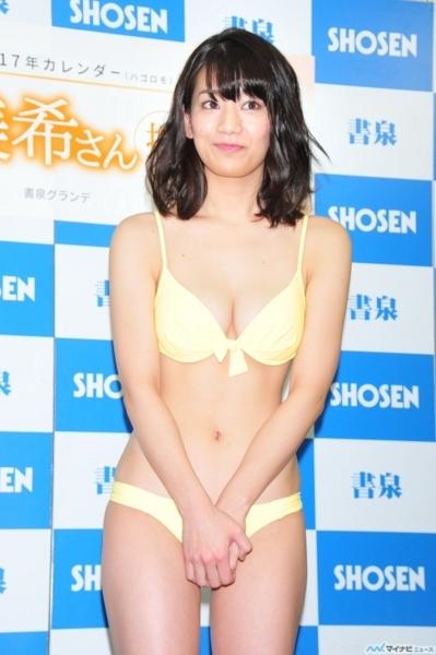 f:id:iwakumoto:20170624231745j:plain