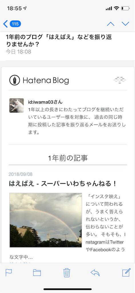 f:id:iwama03:20190908185821p:image