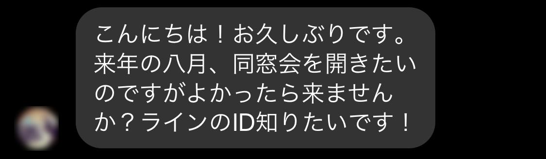 f:id:iwama03:20200105193526p:plain