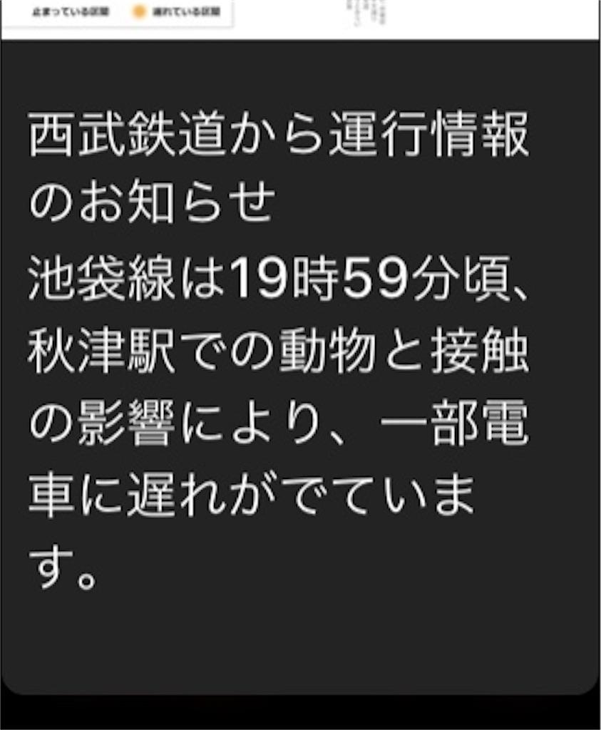 f:id:iwama03:20200212222526j:image