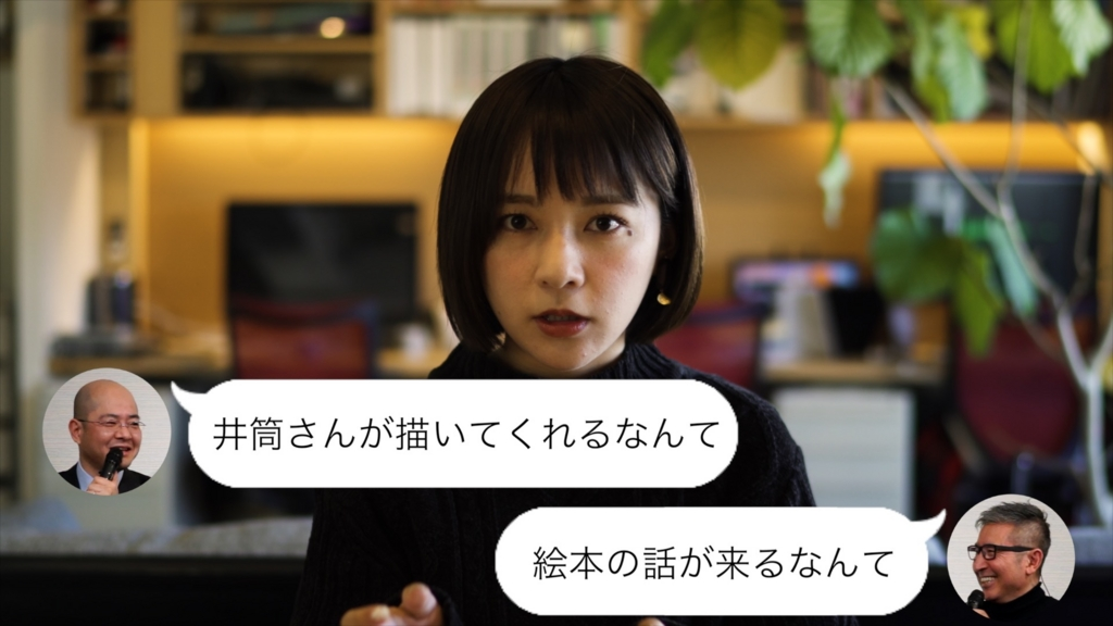 f:id:iwamayoiko:20170202161242j:plain