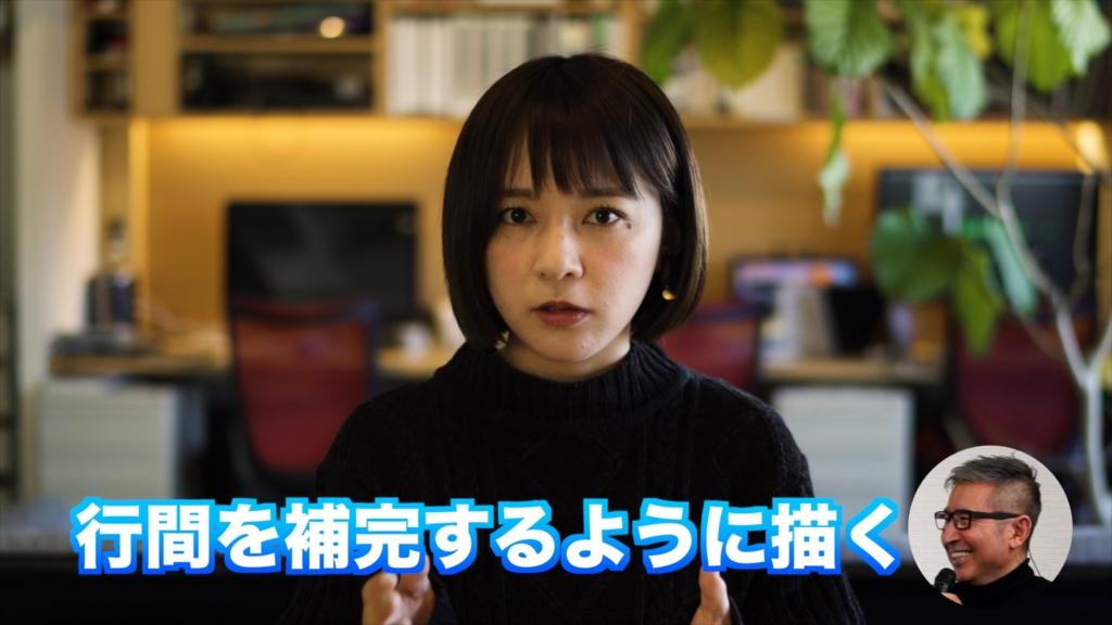 f:id:iwamayoiko:20170202161458j:plain