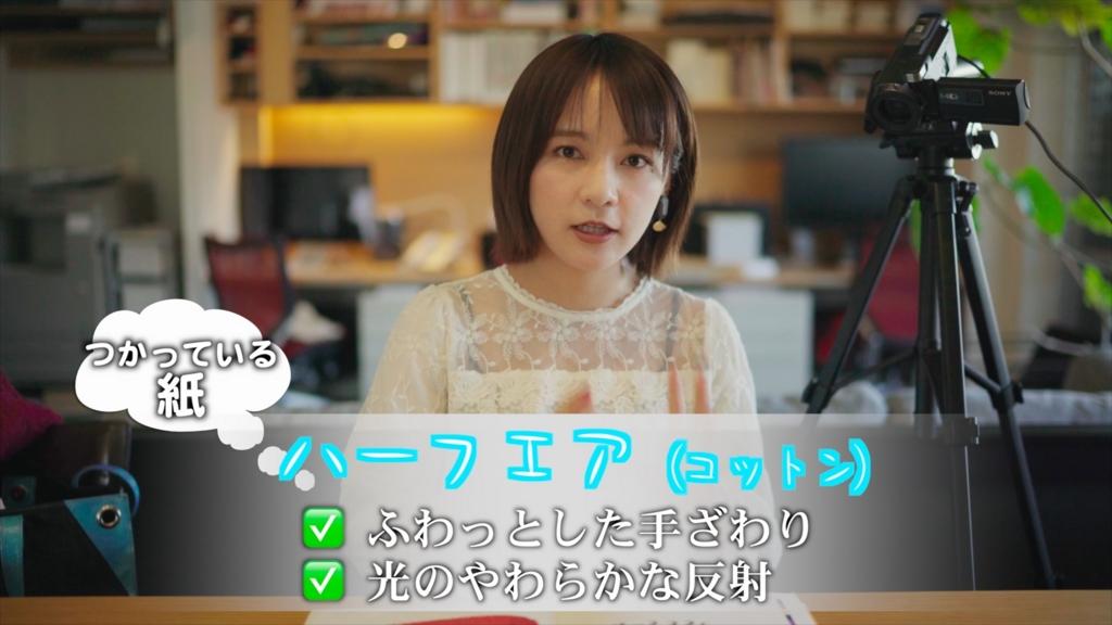 f:id:iwamayoiko:20170221172553j:plain