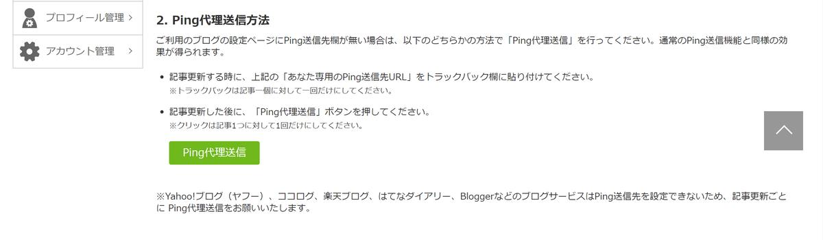 f:id:iwamedaka:20200302165807p:plain