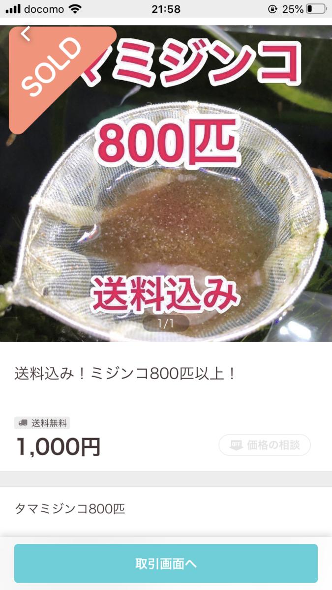 f:id:iwamedaka:20200421225311p:plain