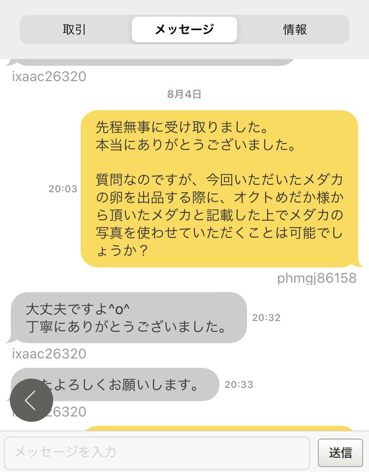 f:id:iwamedaka:20200805212142p:plain