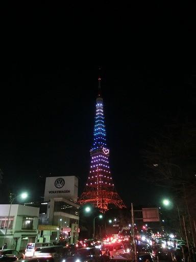 20111226000328