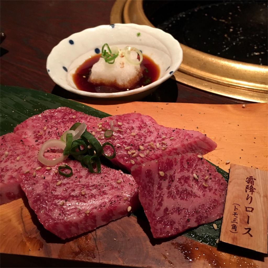 f:id:iwamoto_gaisou:20160823123615j:image
