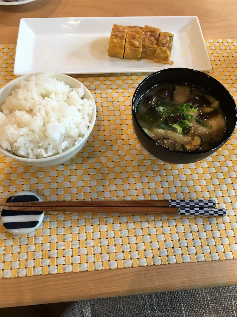 f:id:iwamoto_gaisou:20160913091743j:image