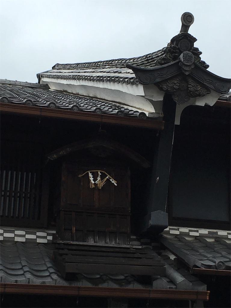f:id:iwamoto_gaisou:20160920162816j:image