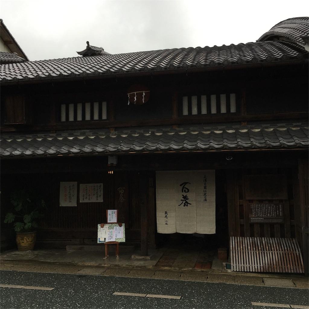 f:id:iwamoto_gaisou:20160920162843j:image