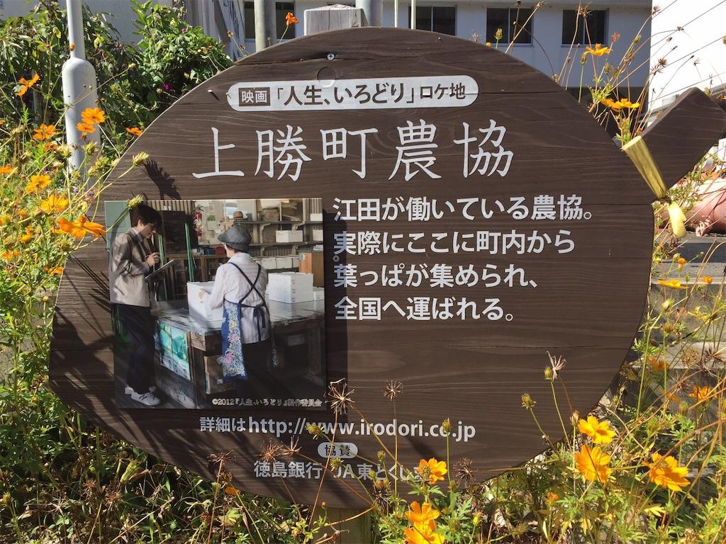 f:id:iwamuraakiko:20161211150807j:image
