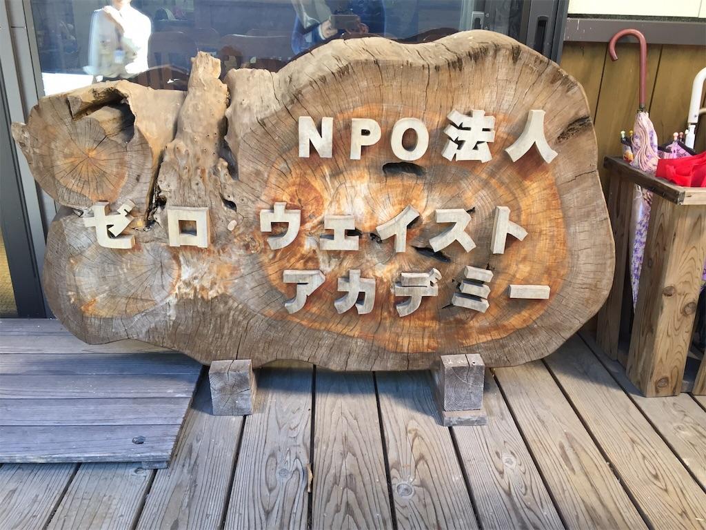 f:id:iwamuraakiko:20161215134216j:image