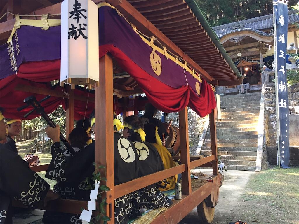 f:id:iwamuraakiko:20161215135053j:image