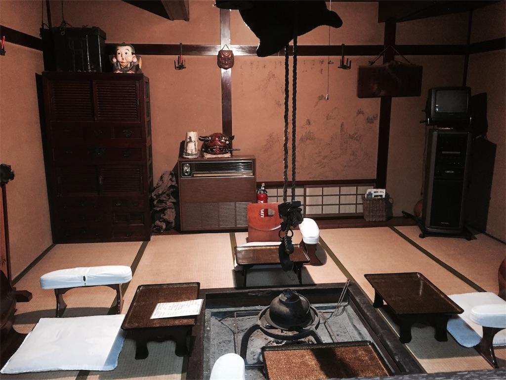f:id:iwamuraakiko:20170502165926j:image