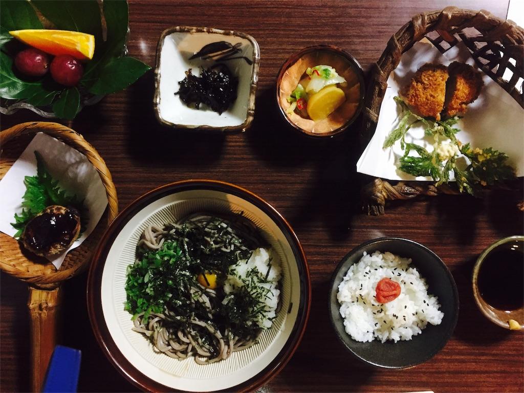 f:id:iwamuraakiko:20170502171416j:image