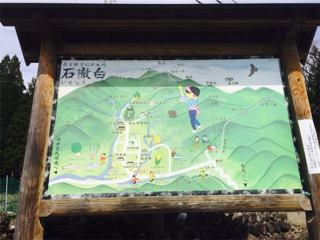 f:id:iwamuraakiko:20170504111104j:image