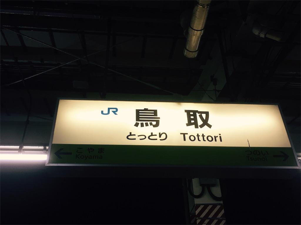 f:id:iwamuraakiko:20170512203337j:image