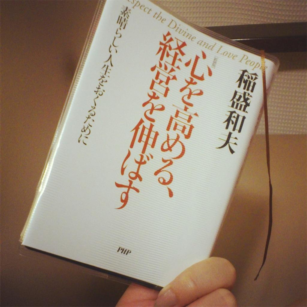 f:id:iwamuraakiko:20170530002300j:image
