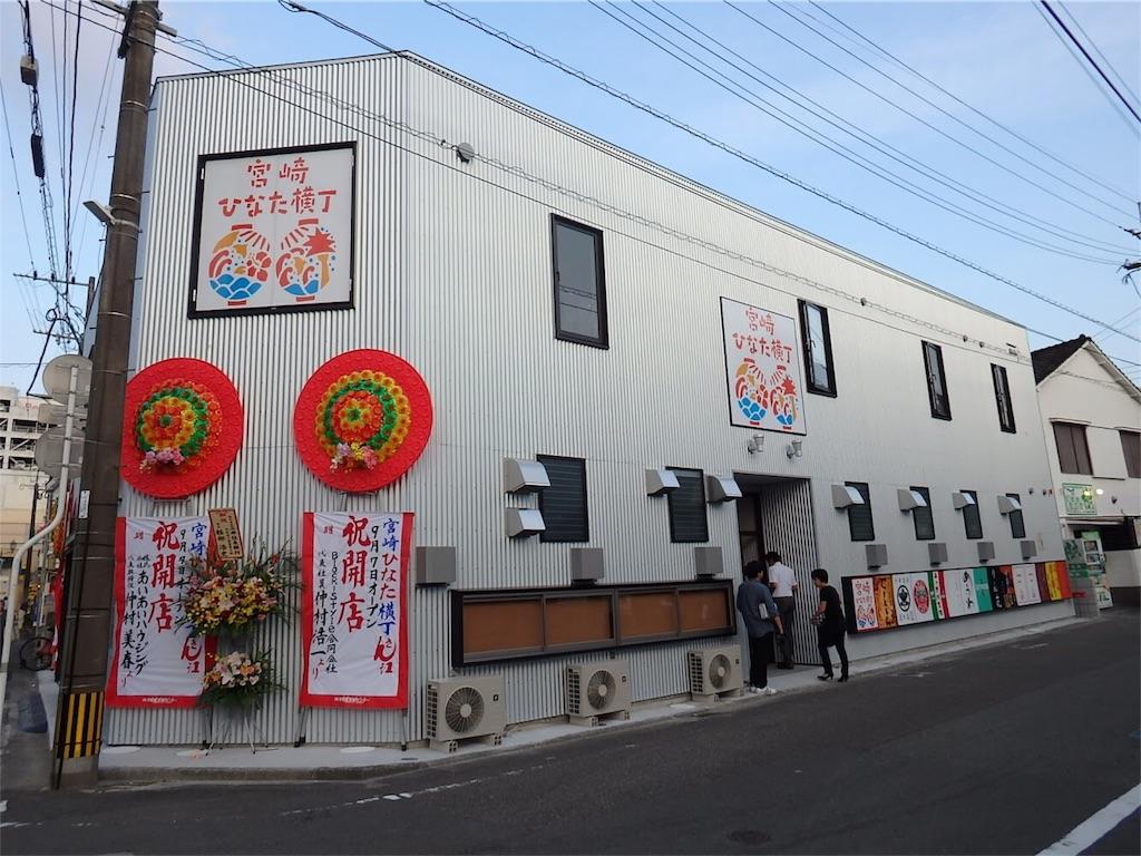 f:id:iwamuraakiko:20170907142414j:image