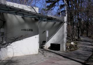 小山敬三美術館の外観