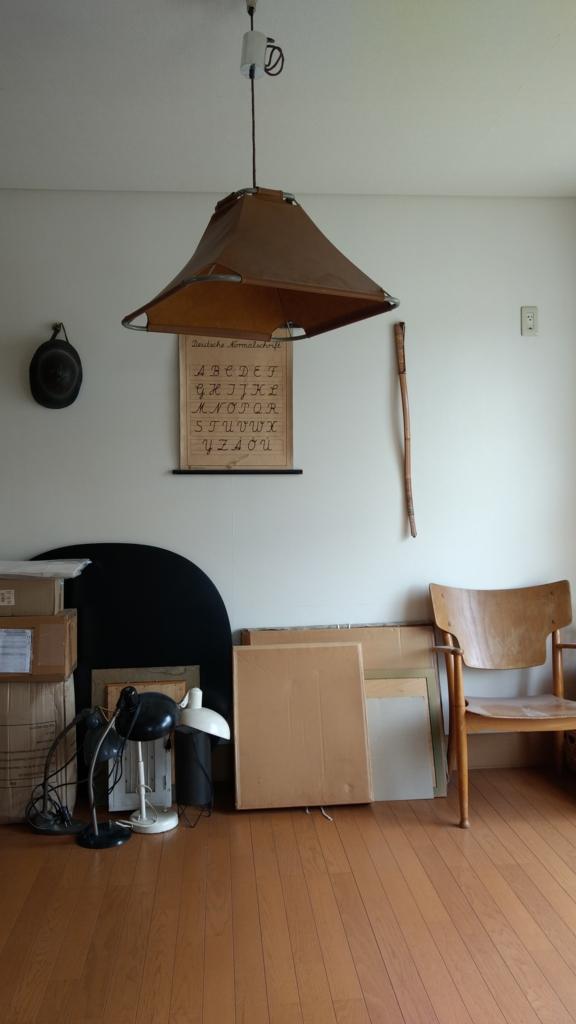 f:id:iwamurada:20170312111930j:plain