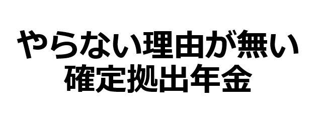 f:id:iwanori65:20171130144931j:plain