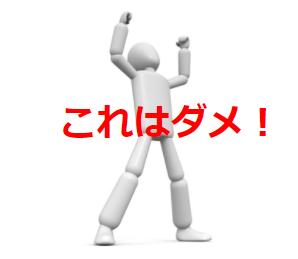 f:id:iwanori65:20171202111312p:plain