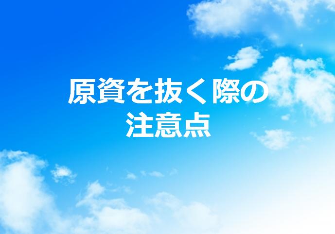 f:id:iwanori65:20180111134620p:plain