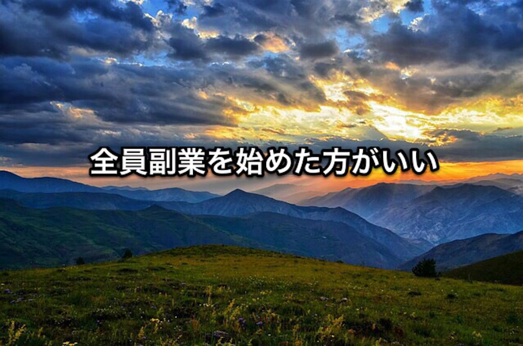f:id:iwanori65:20180113011321p:image