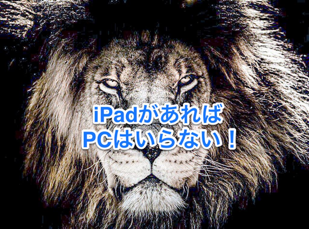 f:id:iwanori65:20180113163255p:image
