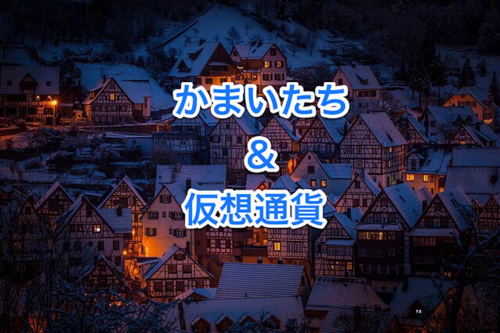 f:id:iwanori65:20180120134128p:image