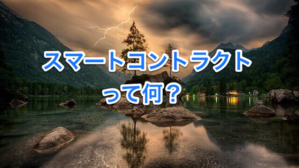 f:id:iwanori65:20180120154549p:image