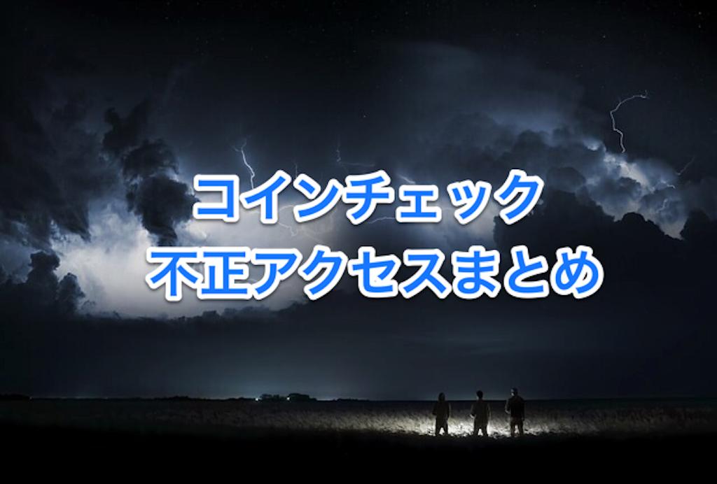 f:id:iwanori65:20180127122212p:image