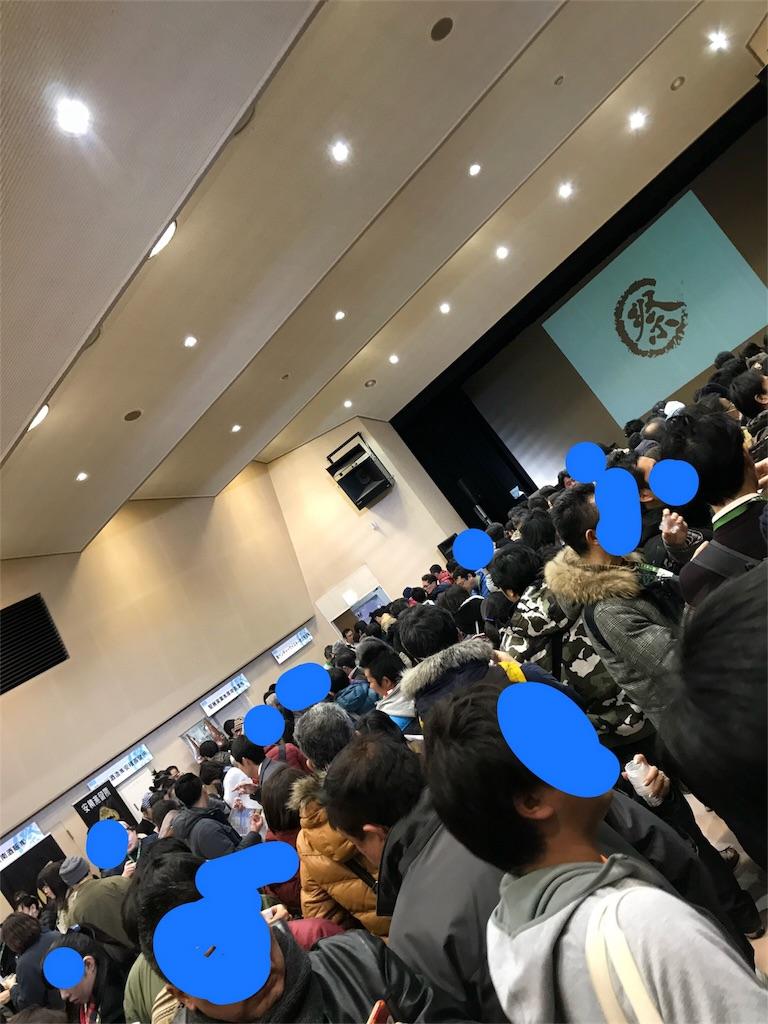 f:id:iwanori65:20180219233428j:image