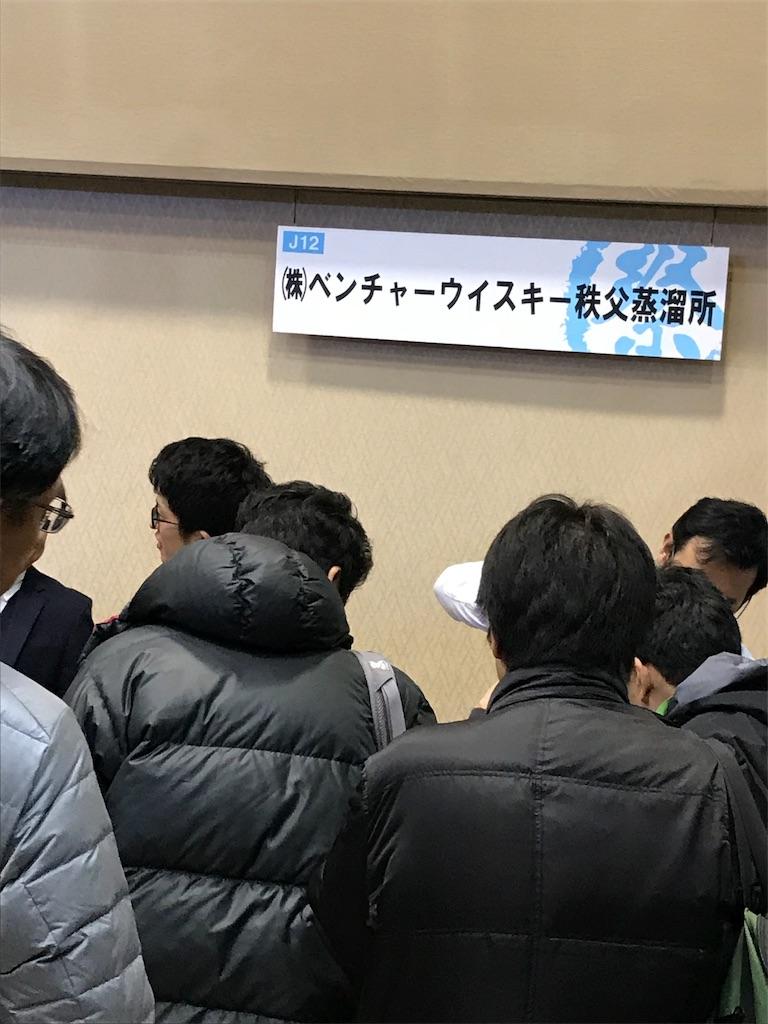 f:id:iwanori65:20180219233520j:image