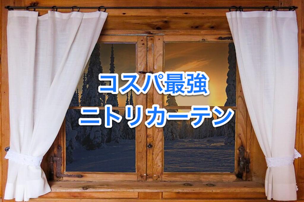 f:id:iwanori65:20180415110604p:image