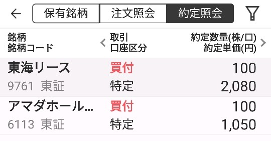 f:id:iwanttosemi-retire:20180620205041j:image
