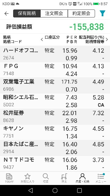 f:id:iwanttosemi-retire:20180819085900j:image