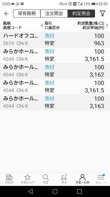 f:id:iwanttosemi-retire:20180913204459j:image