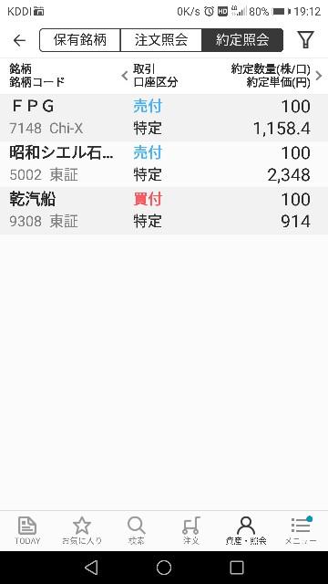 f:id:iwanttosemi-retire:20180918191735j:image