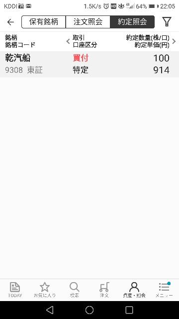 f:id:iwanttosemi-retire:20180928222459j:image