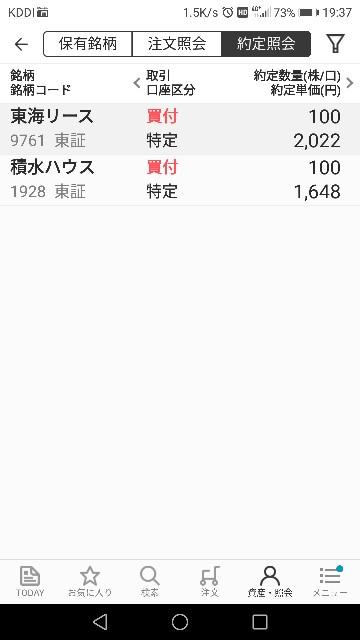 f:id:iwanttosemi-retire:20181012195907j:image