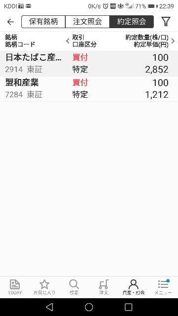 f:id:iwanttosemi-retire:20181015224042j:image