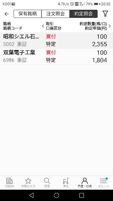 f:id:iwanttosemi-retire:20181016203518j:image