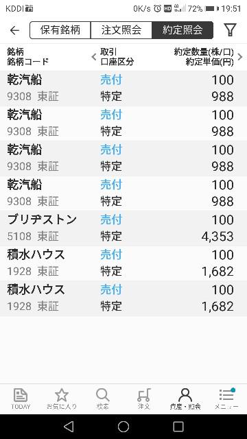 f:id:iwanttosemi-retire:20181017195652j:image