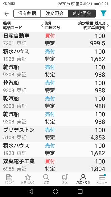 f:id:iwanttosemi-retire:20181021092845j:image