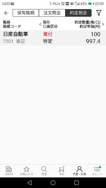 f:id:iwanttosemi-retire:20181022220646j:image
